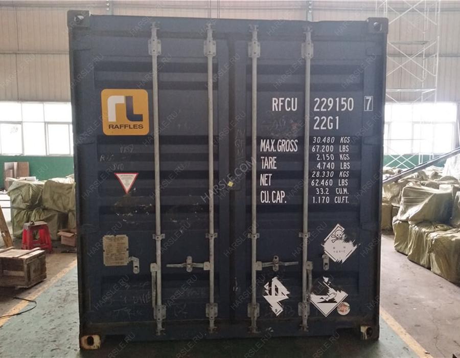 Indiax3200-2-2